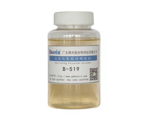 W-519 (Special Modified Self-Curing)