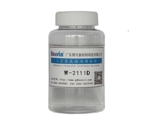 W-2111D